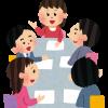 ビジネス英会話…ミーティングだけじゃない!英語で会議ってなんていう?